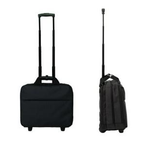 taschen und koffer aus japan von muji taschenwahn. Black Bedroom Furniture Sets. Home Design Ideas